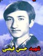 شهید حسن فیضی
