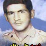 شهید علی مقامی